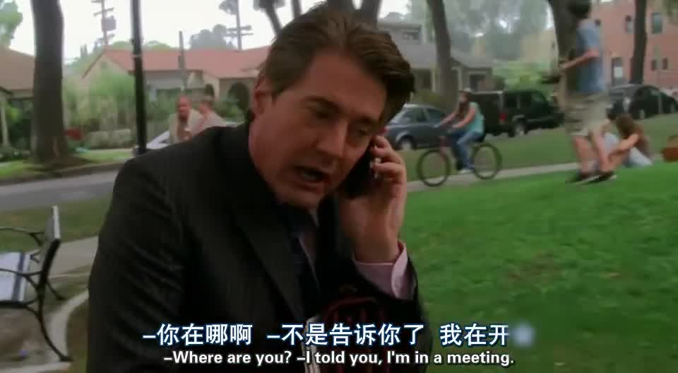 前夫给孩子买了辆自行车,女子却这么说,还这么对前夫
