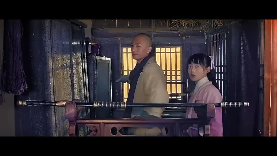 喜乐长安拜访铸剑老人,赶回小林寺发现师父失踪