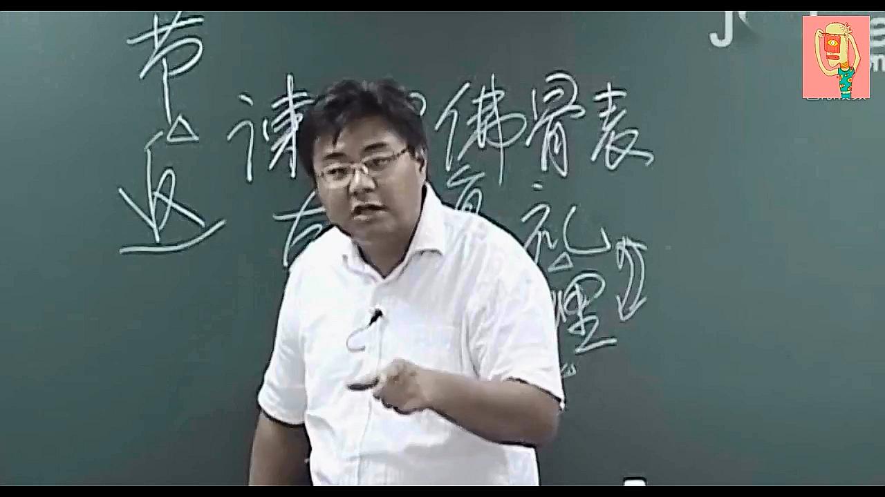 石国鹏:解读麻将思维太现实了,你身边绝对有这种人
