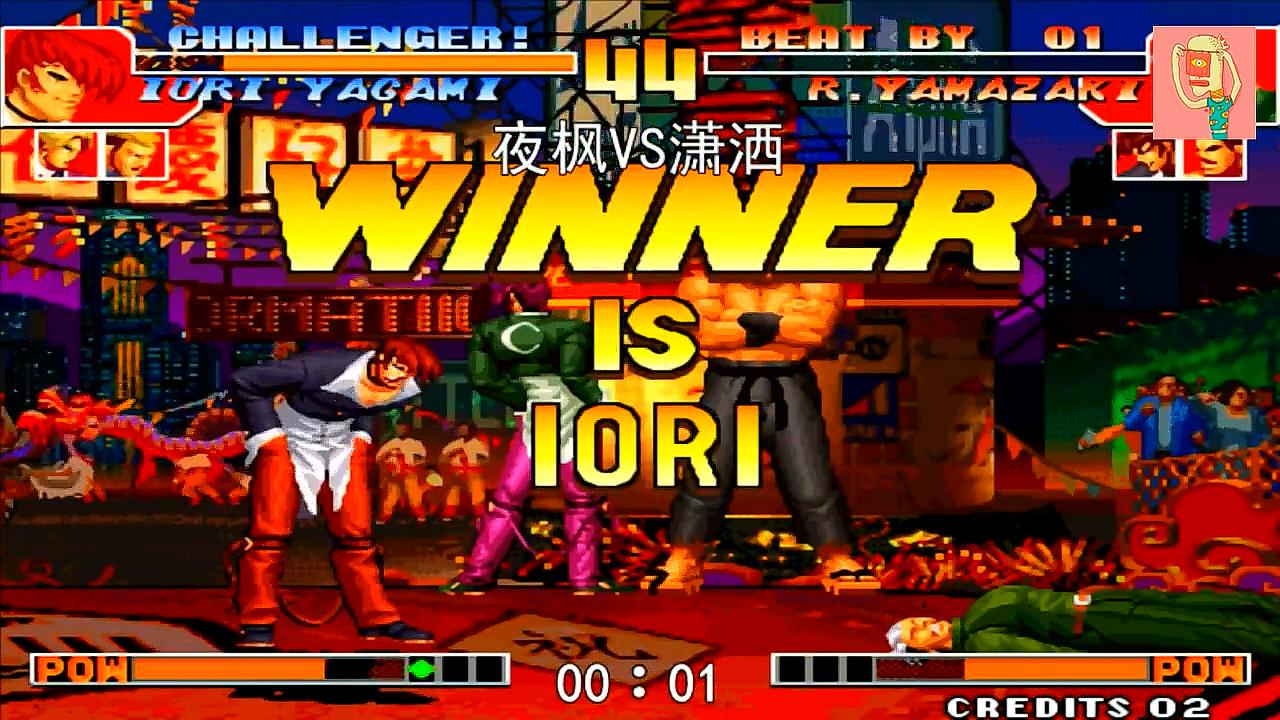 拳皇97:夜枫八神暴走!鬼步重手接葵花敲晕山崎龙二血虐!