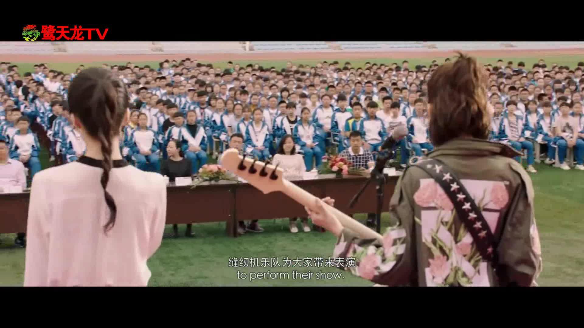 《缝纫机乐队》娜扎献唱 乔杉闯舞台