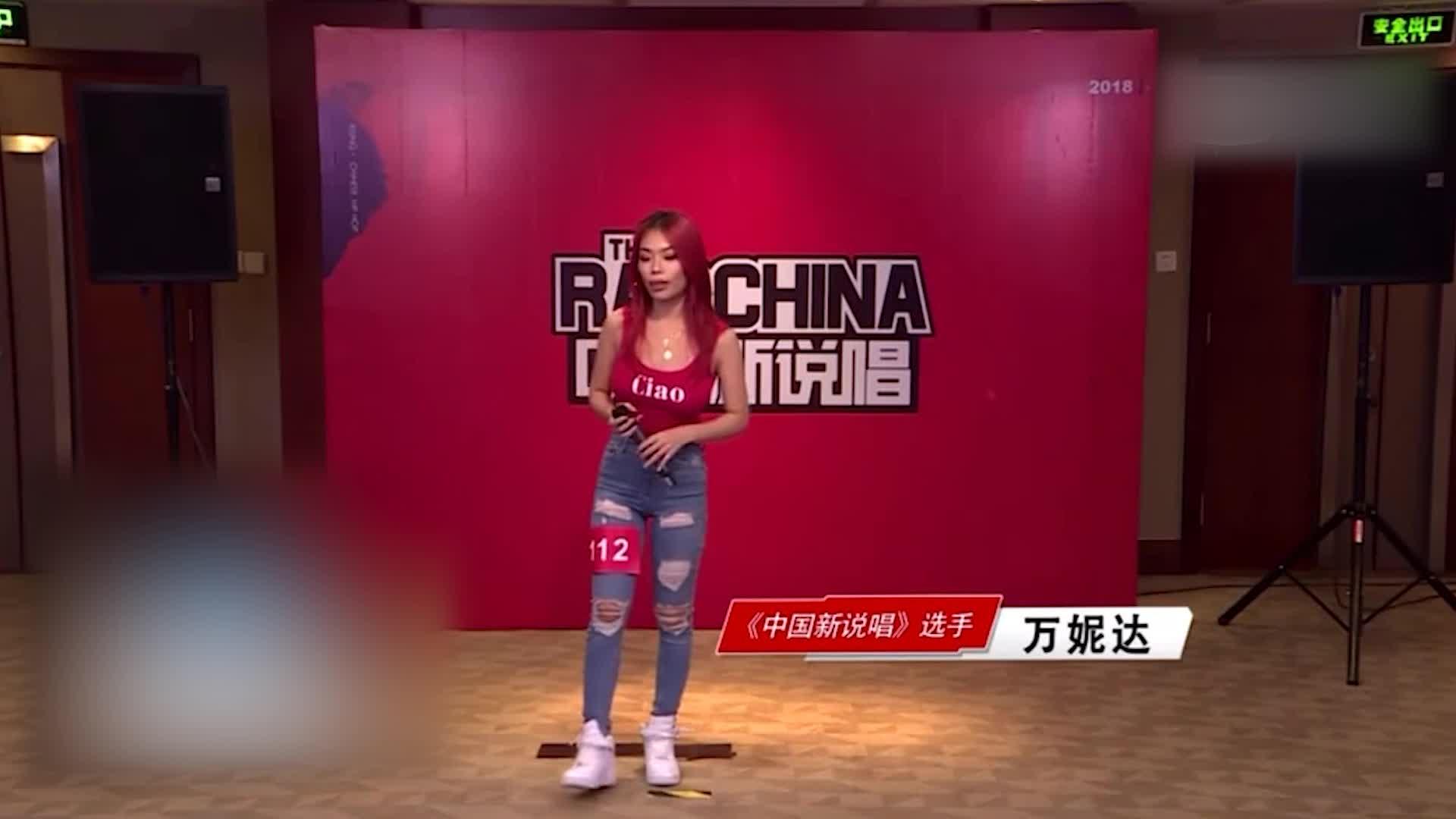 #经典看电影#女Rapper在中国新说唱的海选视频!万妮达&刘柏辛!