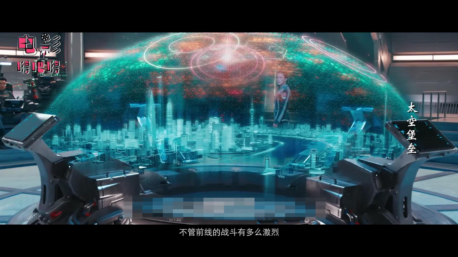 #上海堡垒#全程高能:爆笑吐槽年度烂片《上海堡垒》,让你看看它究竟烂在哪