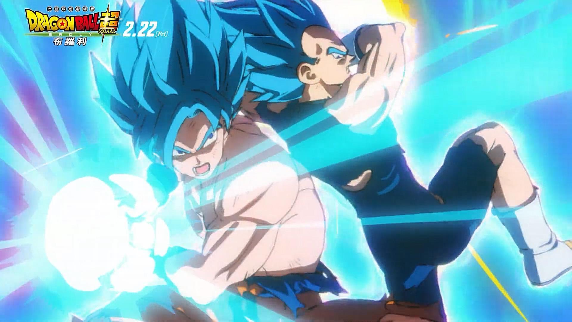 #电影最前线#《龙珠超:布罗利》悟空从黑发升级到蓝发,联手贝吉塔大战布罗利