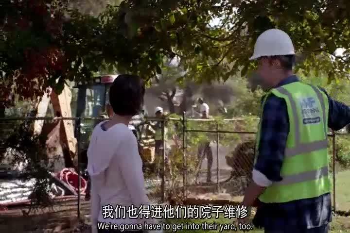 以为是爆炸!警察到了之后发现:主水管爆了而已!
