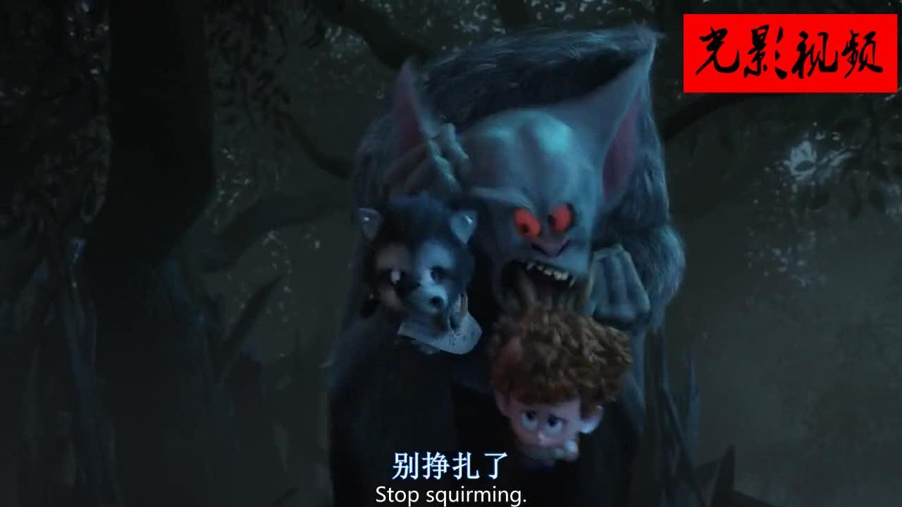《精灵旅社2》增外公打了丹尼斯的狼人女朋友 他瞬间变成吸血鬼