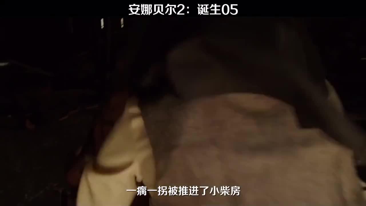 #影视#恐怖电影《安娜贝尔2:诞生》电影解说66