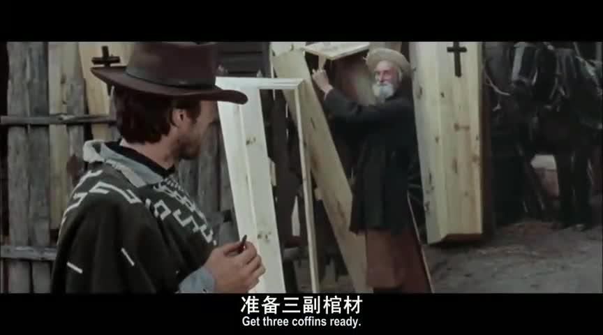 牛仔枪法堪称神奇,对手还没拔枪已经倒地了