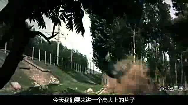 3分钟看完烂片之王山寨火影忍者的电影