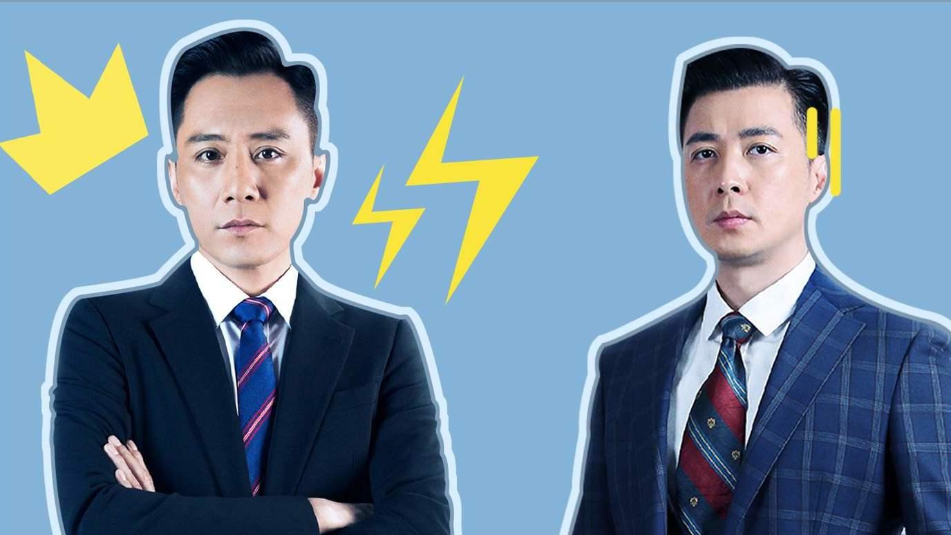 #追剧不能停#《在远方》:谁说不同道者不与之谋,看刘云天和姚远如何做到?