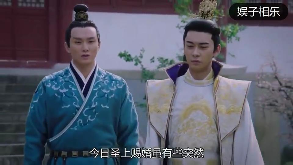 #电影迷的修养#《东宫》李承鄞,你自己说要与小枫相爱相亲的,别打脸啊!