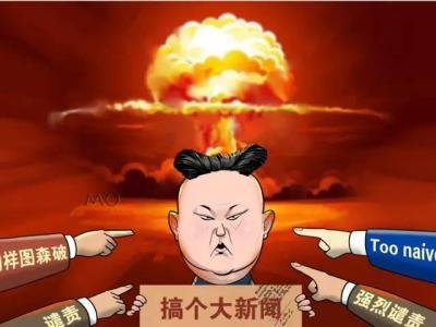 杜文龙:只是点火成功 朝鲜离射洲际弹还很远