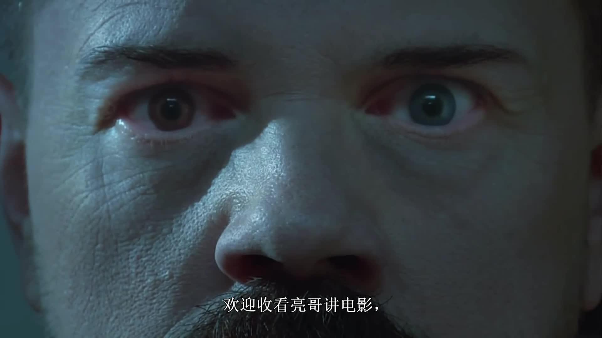 #惊悚看电影#惊悚电影:盲人移植了死刑犯的一对眼球,却被眼睛控制变成杀人狂