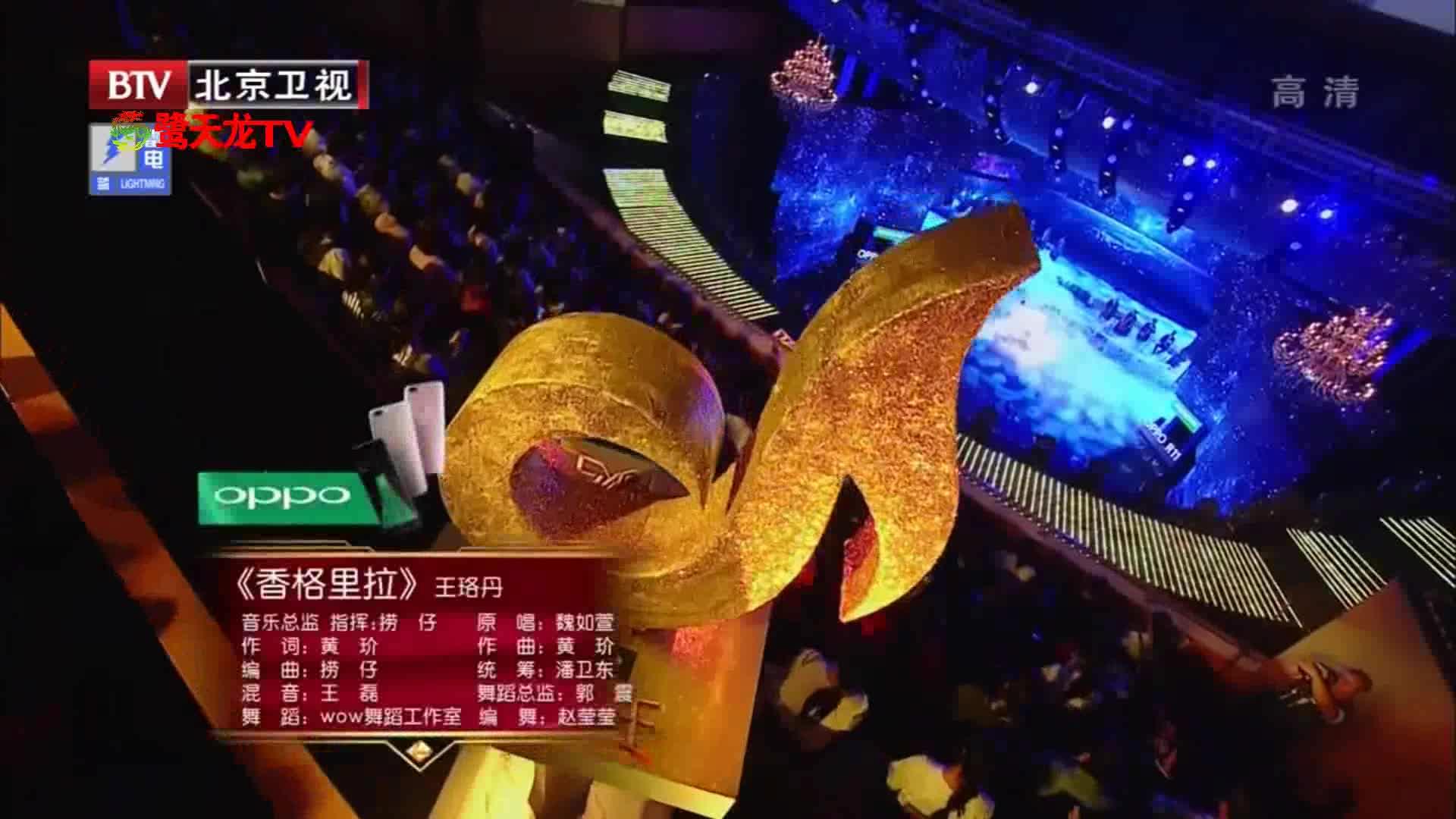 跨界歌王第二季:王珞丹钢琴弹唱《香格里拉》泪洒舞台