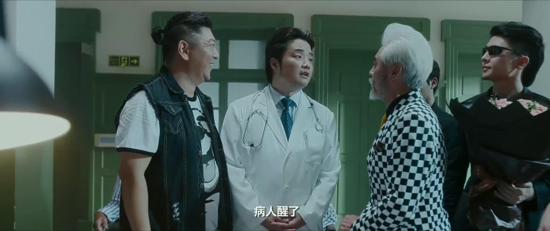 医生给病人提供治疗方法,不料小伙理解错了,这下尴尬了