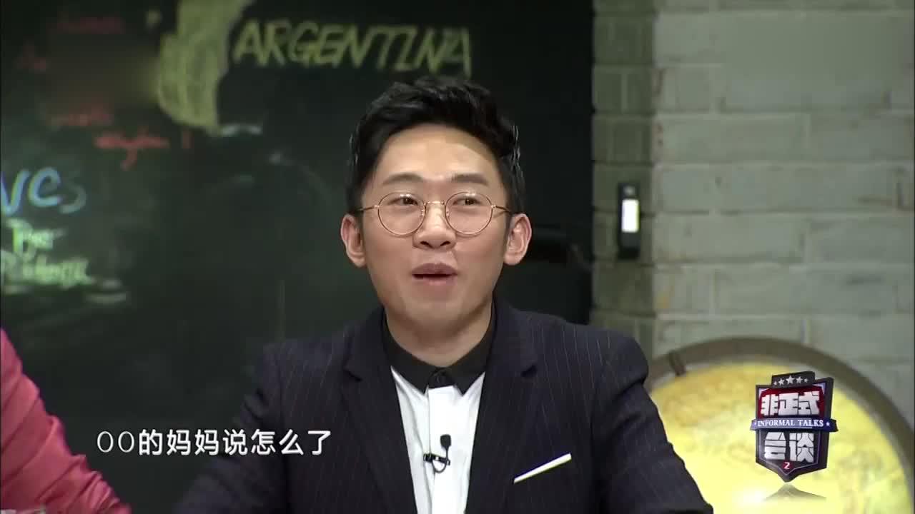 杨迪又在说你怎么了,大家听了哈哈笑