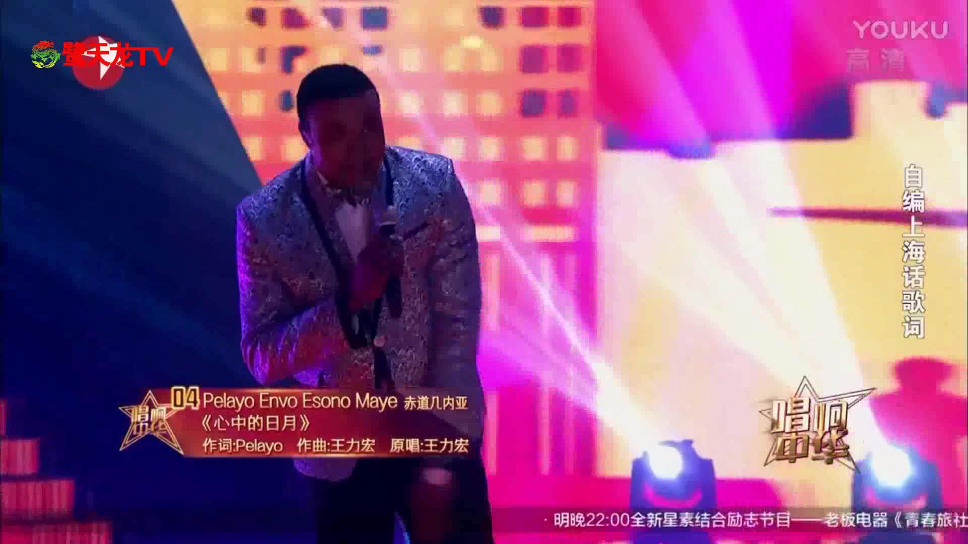 自编上海话歌词《心中的日月》暴动全场