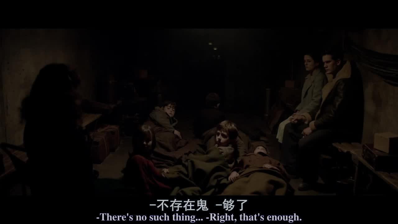 不存在鬼的情况下,大家都感觉非常害怕