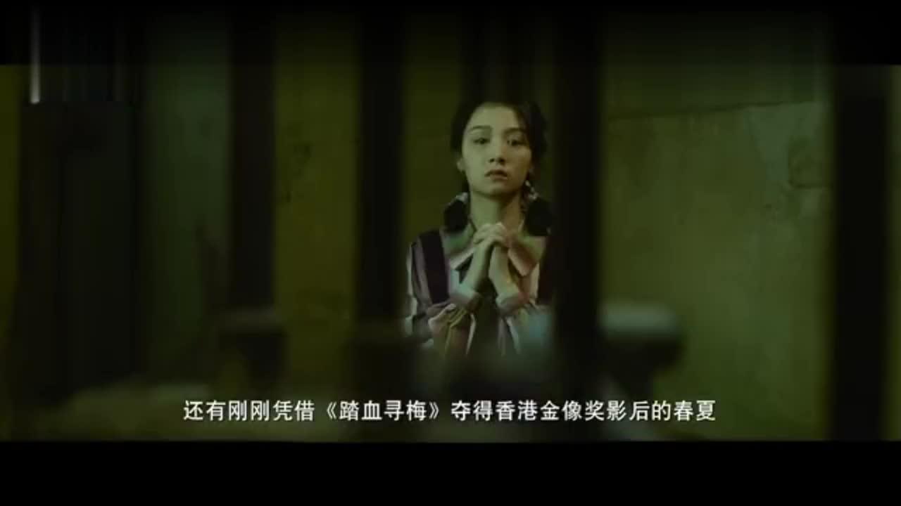 #影视#杨幂版《恐怖游轮》和周公子的抗战文艺片,你去看哪个?