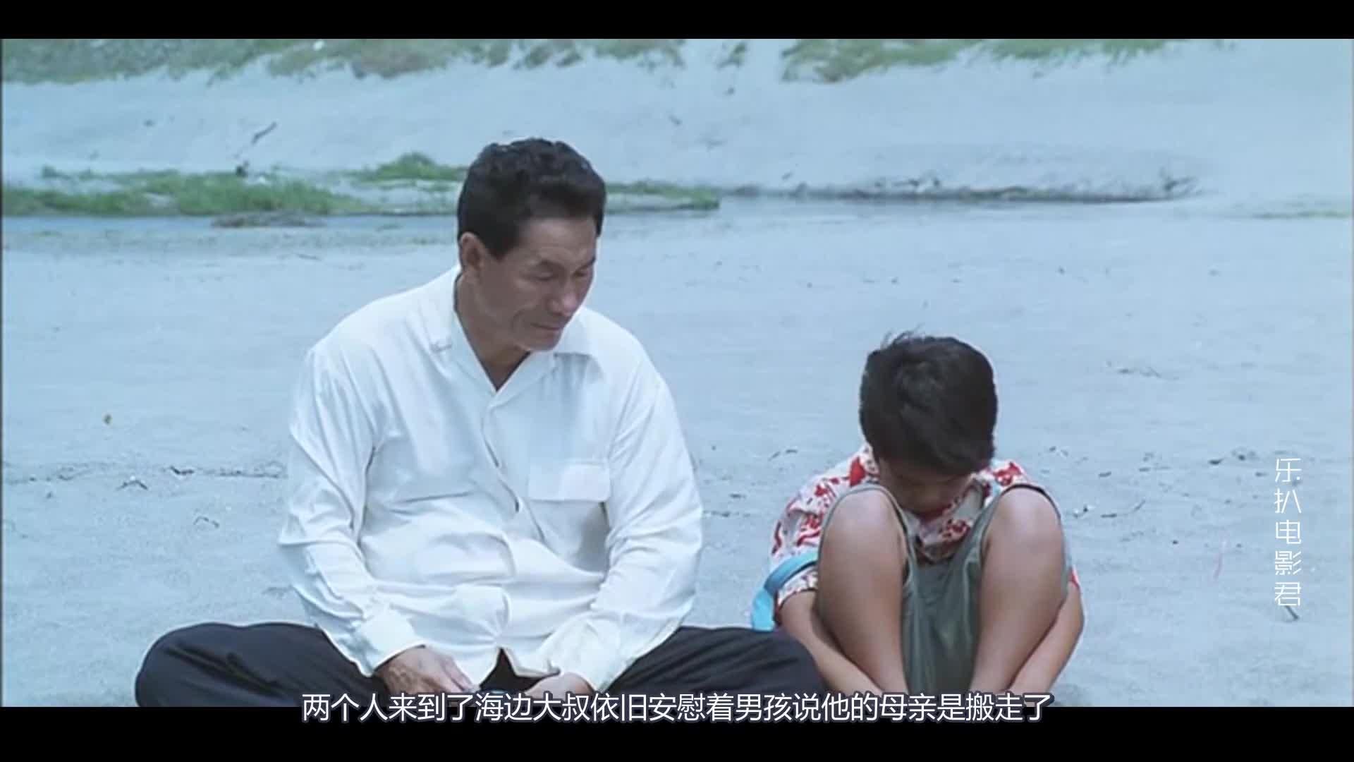#经典看电影#爱了这么多年的轻音乐《菊次郎的夏天》,原来是这部电影的主题曲