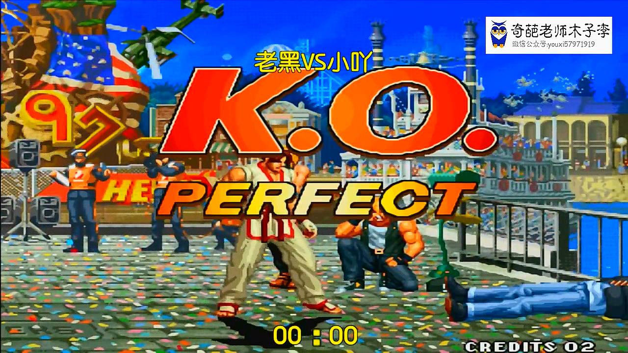 拳皇97:坂崎由莉霸体升龙秒特瑞,金家潘跆拳道压制克拉克