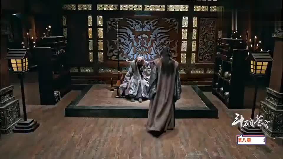 #一个电影迷得修养#【峰光无限】郭晓峰《斗破苍穹》法犸国师与海波东较量