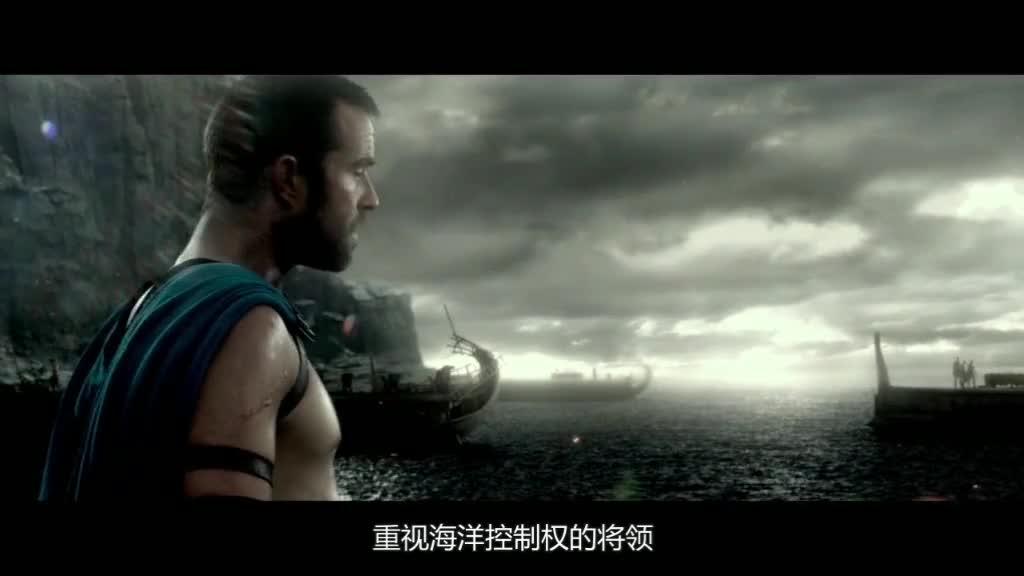 #电影#《300勇士:帝国崛起》第5部分