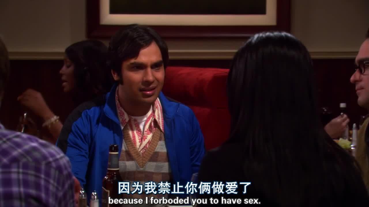 男子刚坐过来,哥们就大声嚷他和面前女生的关系很不一般
