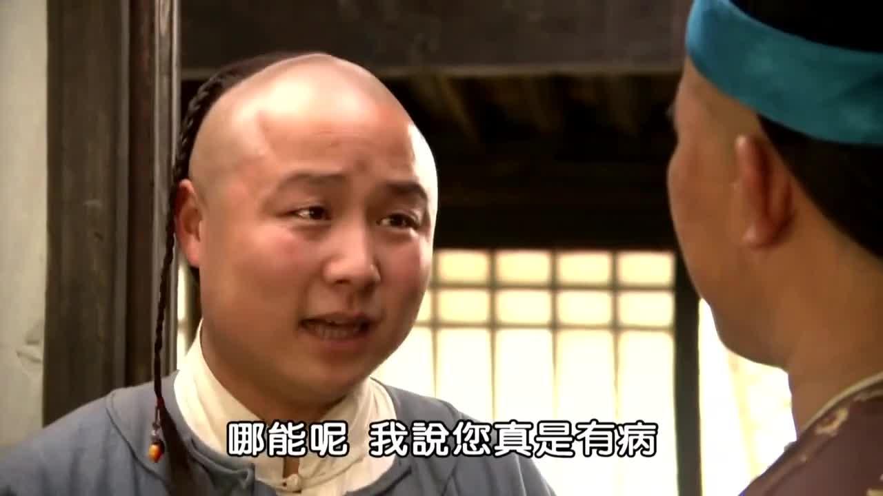 #李保田#神医喜来乐:同样是看病,徒弟挨嘴巴,师傅却能收到诊金
