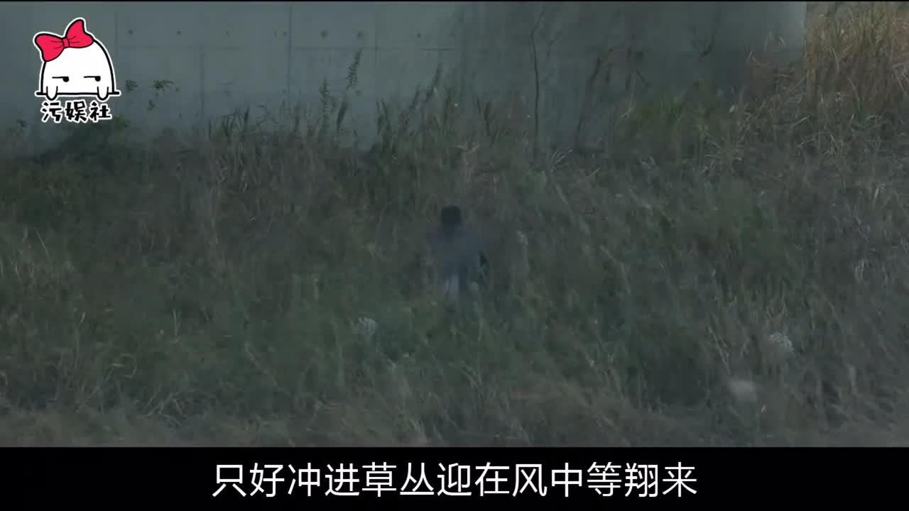 #影视#搞笑解说日本电影《生存家族》三