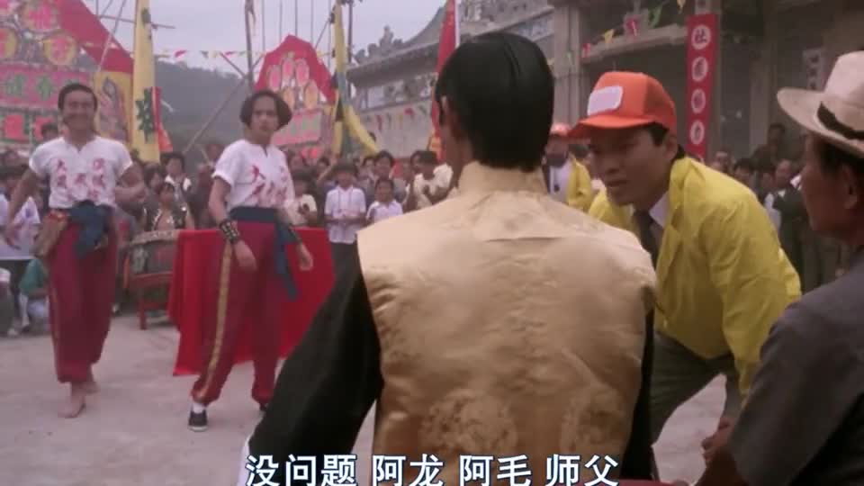 #经典看电影#这才是中国功夫的威力