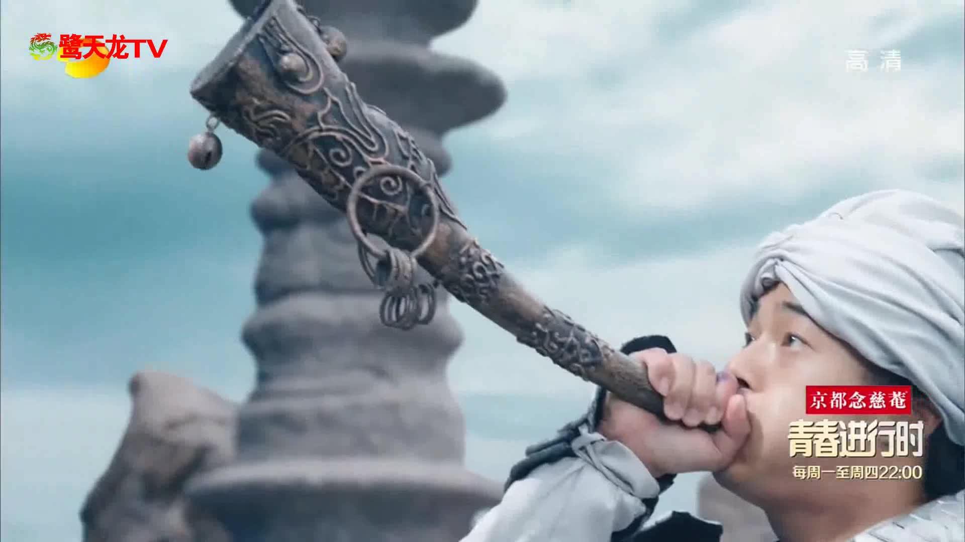 吴居蓝看到族人被杀悲愤不已 鲛族遭重创誓要复仇!