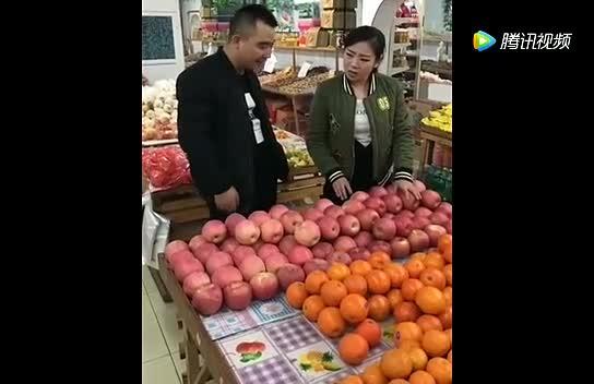 老板娘,你这苹果怎么卖啊