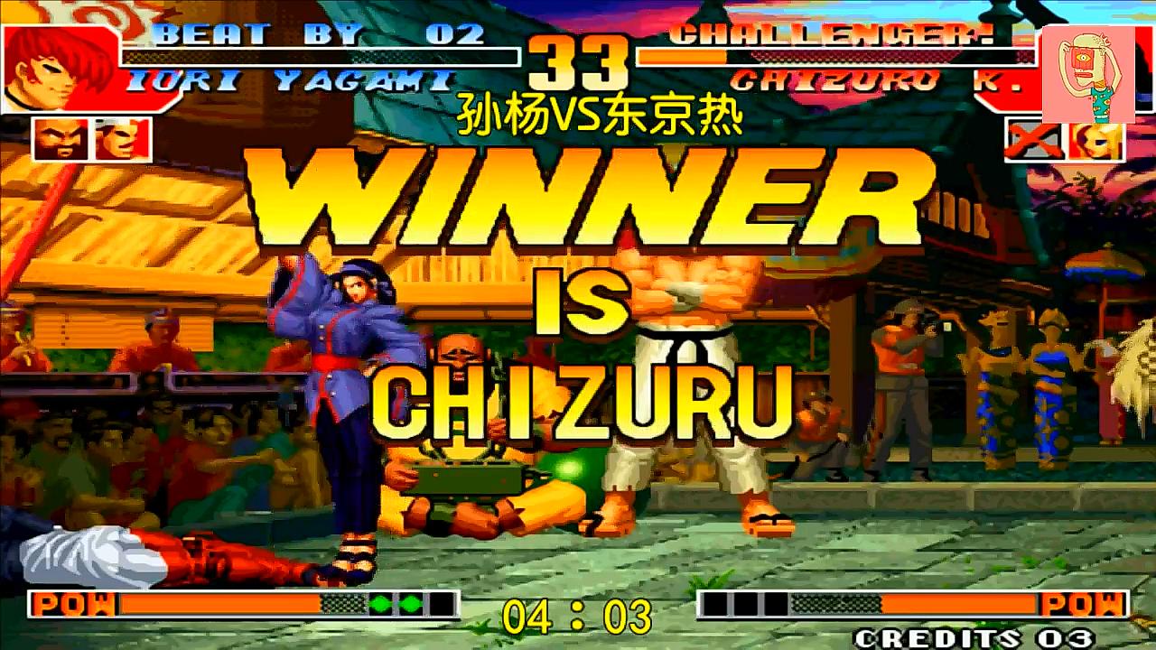拳皇97:八神展示不解释连招立威,神乐的布阵伤害实在太高!