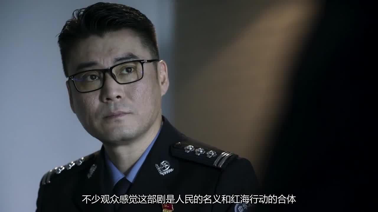 #经典看电影#《破冰行动》陈珂这个角色看起来比较多余,女主演技备受质疑