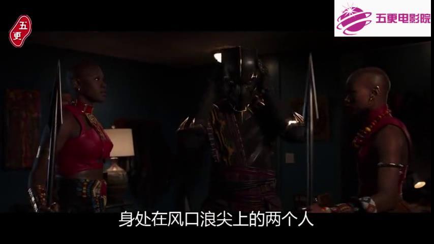 #电影最前线#2分钟告诉你:钢铁侠被拉下首富宝座,他跟黑豹的差距有多大!