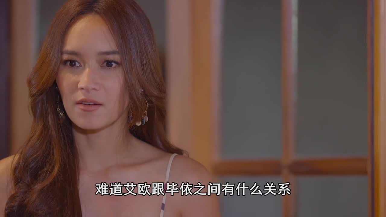 谭坤劝诫颂博如果真爱沐恩,不如把时间用在向沐恩道歉上?