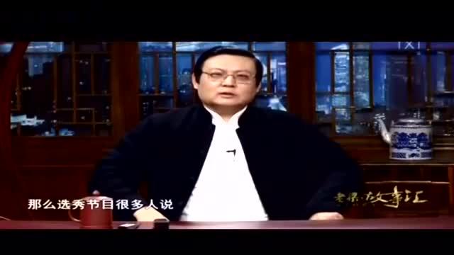 老梁:如果刘德华参加好声音选秀,会有导师转身吗?点评一针见血