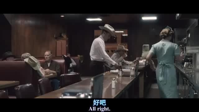 在餐厅喝茶,被认出是警察,说没有罪犯