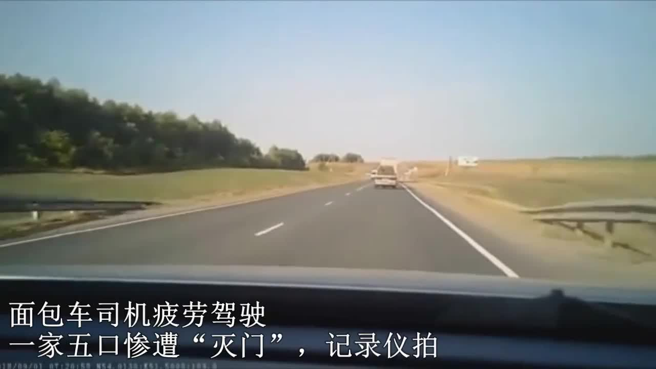 """疲劳驾驶有多可怕 面包车撞上大货车, 一家五口被""""灭门"""""""