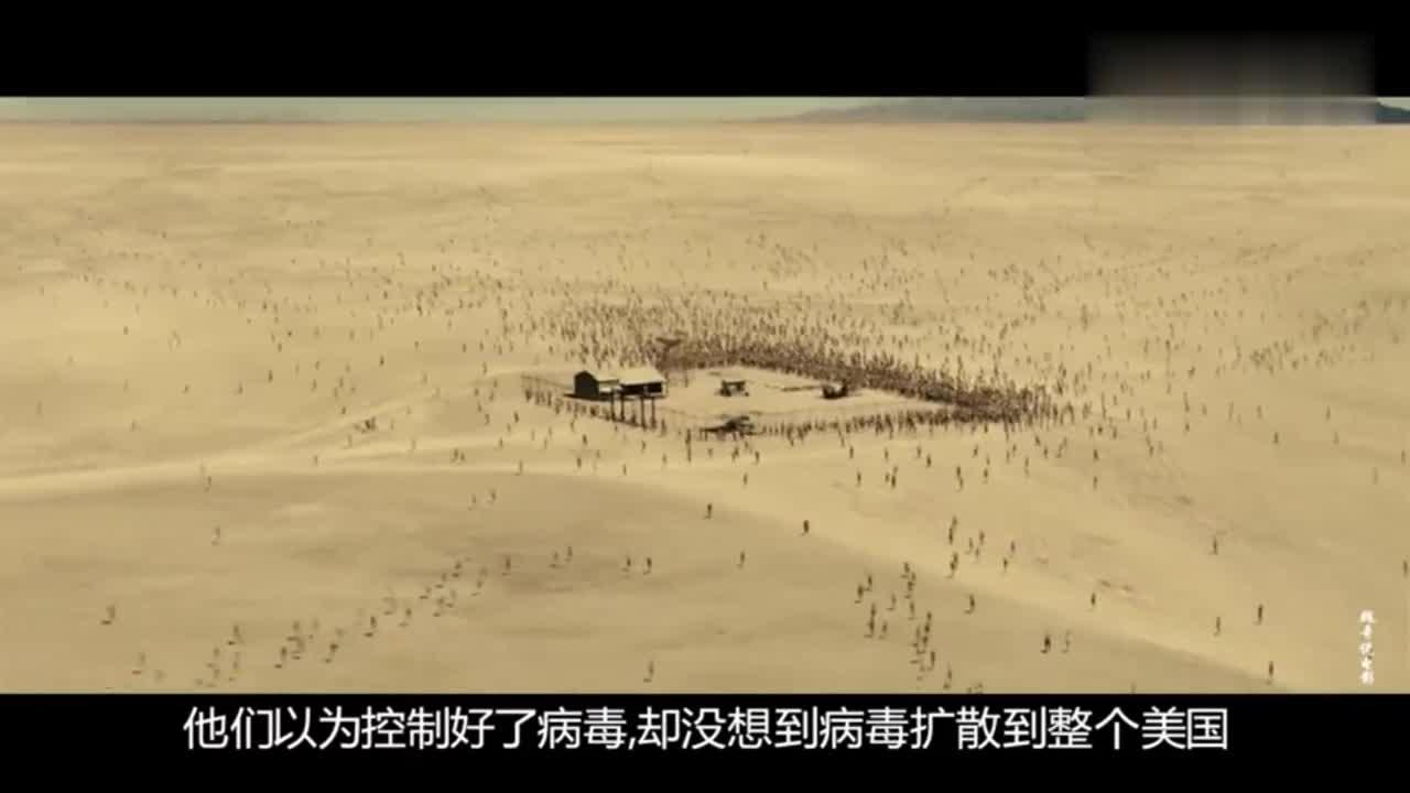 #影视#《生化危机3:灭绝》T病毒传播至世界各地,艾丽丝再探地下蜂巢
