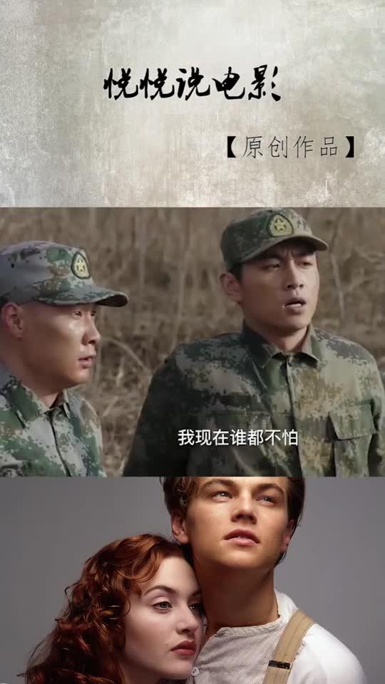 #电影片段#《陆战之王》班长王雷关键时刻秀出极限操作简直是太酷了