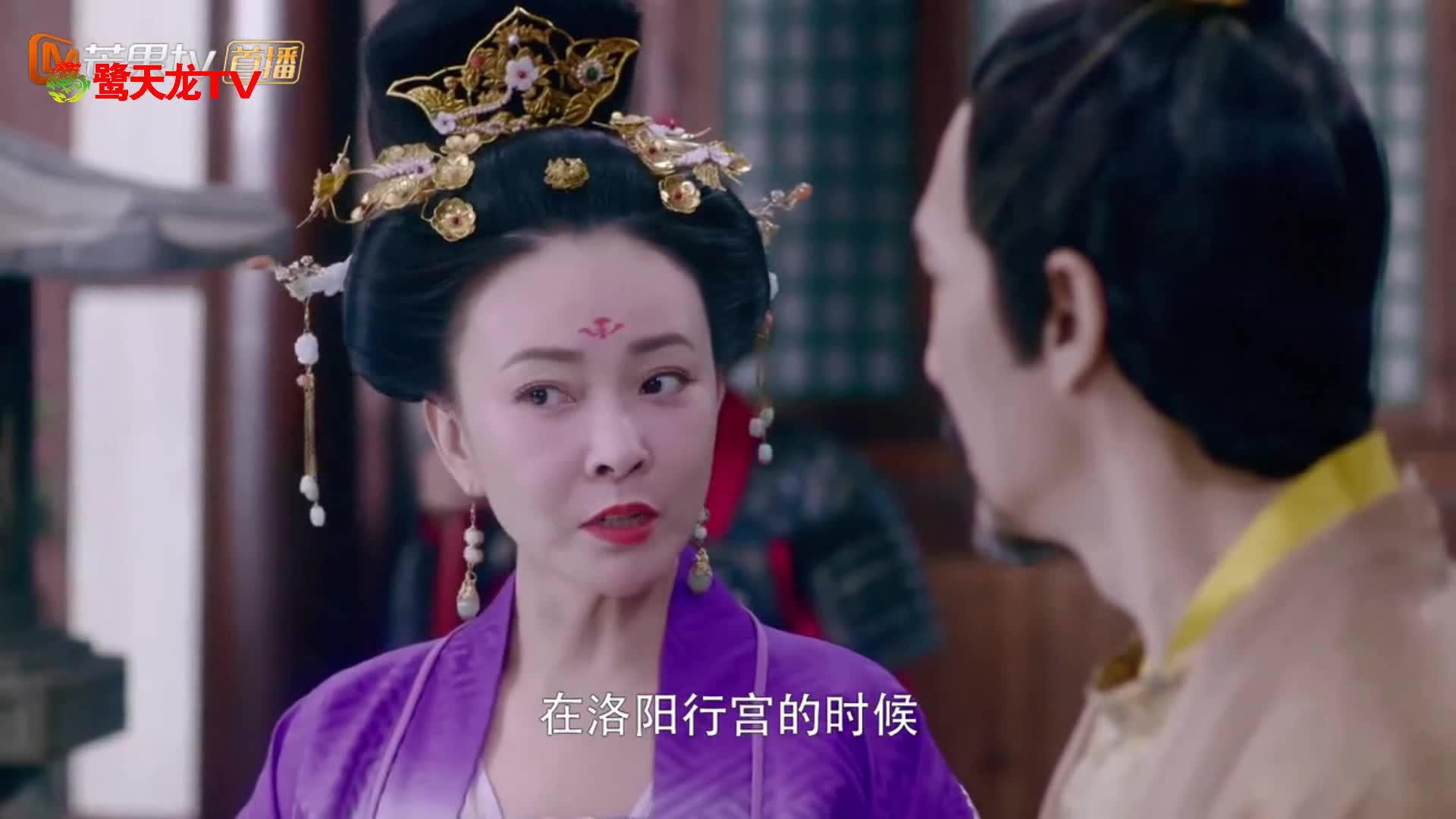 皇后带人捉奸欲治罪沈珍珠 李婼为救嫂嫂称与默延啜有染