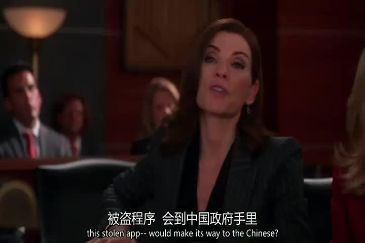 律师在法庭上竟公然指出,中国是一个重男轻女的思想国家?