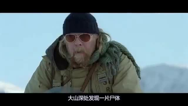 """#经典看电影#工程队挖出冰封""""圣诞老人"""",头上长角以人为食,还能召唤怪物小弟"""