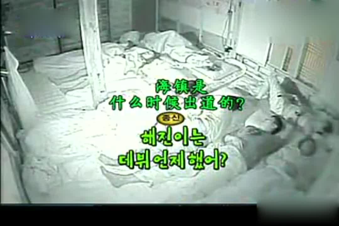 原来朴海镇竟是2006年出道的,这么早?