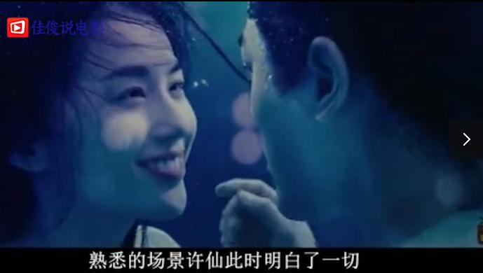 #经典看电影#这家伙爱上了一个漂亮的女孩,结婚后,发现他的妻子是一条蛇