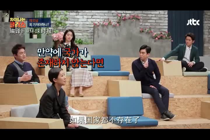韩国明星吐槽韩国救援不给力:看到中国救援速度,爱国心动摇了!