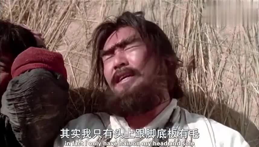 大话西游之月光宝盒:星爷强撩蜘蛛精结果,隔着屏幕都感觉到疼!