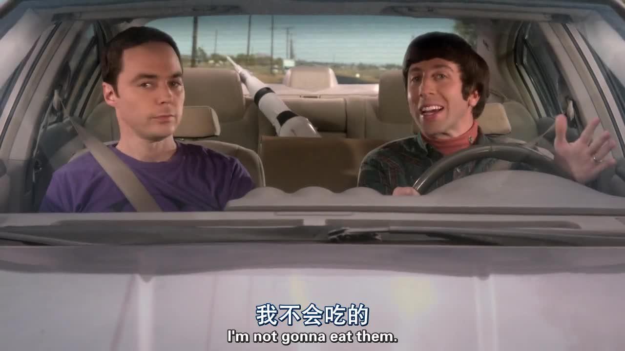 男子载朋友回家,突然口出狂言,朋友却说想要买花生